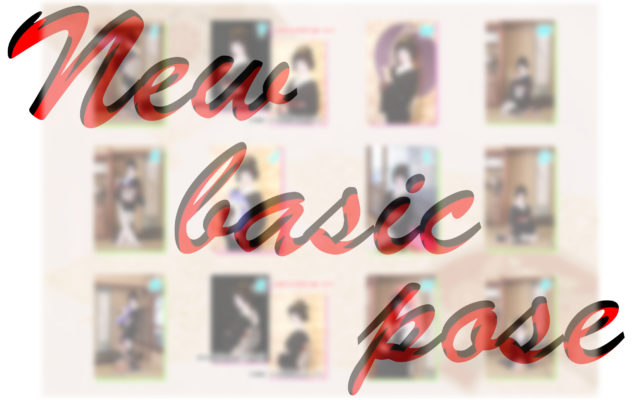 Basic pose has been decided!!! ~Geisha studio style~