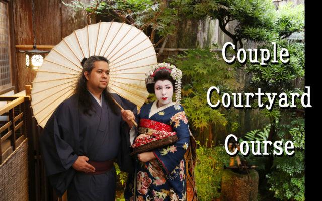 Couple Courtyard Course.
