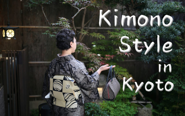 Yukiko's private story. Japanese traditional costume kimono.