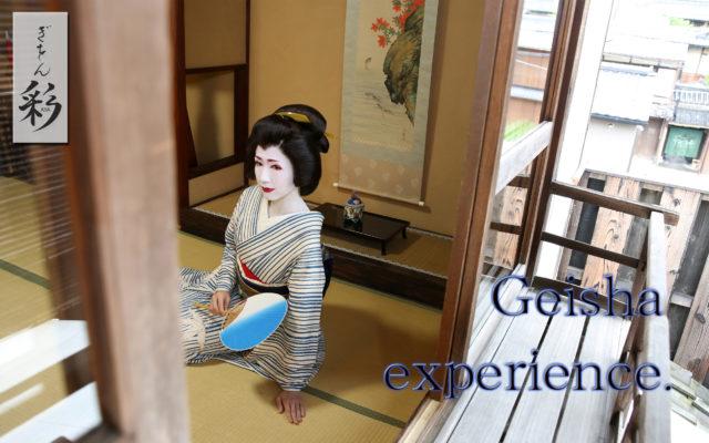 A Geisha Transformation in Kyoto.