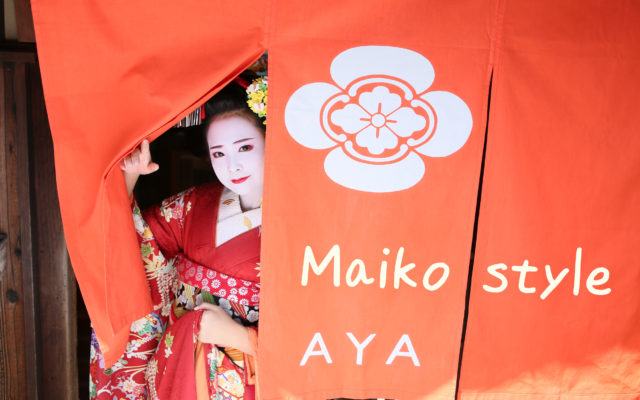 The good season for outside photography is just around the corner. Maiko style this summer.