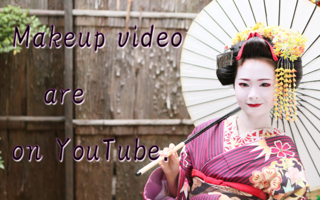 """YouTube video of """"Autumn limited pose makeup"""""""
